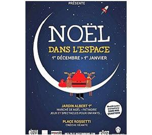 Noël dans l'espace